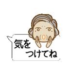 顔文字アバター おばあちゃん編(個別スタンプ:12)