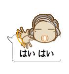 顔文字アバター おばあちゃん編(個別スタンプ:13)