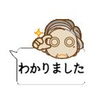 顔文字アバター おばあちゃん編(個別スタンプ:14)