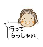 顔文字アバター おばあちゃん編(個別スタンプ:15)