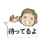 顔文字アバター おばあちゃん編(個別スタンプ:16)