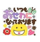北欧風スマイル♡でか文字♡日常敬語(個別スタンプ:9)