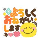 北欧風スマイル♡でか文字♡日常敬語(個別スタンプ:10)