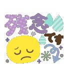 北欧風スマイル♡でか文字♡日常敬語(個別スタンプ:20)