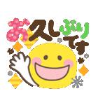 北欧風スマイル♡でか文字♡日常敬語(個別スタンプ:29)