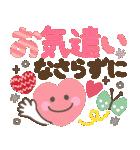 北欧風スマイル♡でか文字♡日常敬語(個別スタンプ:37)