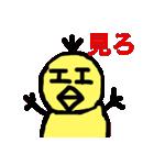 ひよこマスターズ3(個別スタンプ:03)