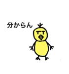 ひよこマスターズ3(個別スタンプ:09)