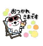 夏に一番使える♡大人のやさしいスタンプ2(個別スタンプ:1)