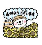 夏に一番使える♡大人のやさしいスタンプ2(個別スタンプ:5)