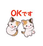 三毛猫ツインズ 毎日使う言葉(個別スタンプ:9)