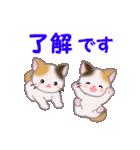 三毛猫ツインズ 毎日使う言葉(個別スタンプ:10)