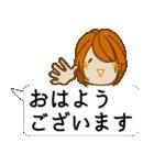 顔文字ガール「ショートヘアー」編(個別スタンプ:01)