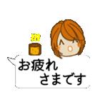 顔文字ガール「ショートヘアー」編(個別スタンプ:02)