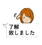 顔文字ガール「ショートヘアー」編(個別スタンプ:04)