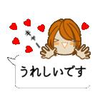 顔文字ガール「ショートヘアー」編(個別スタンプ:05)