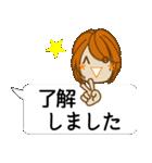 顔文字ガール「ショートヘアー」編(個別スタンプ:08)