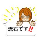 顔文字ガール「ショートヘアー」編(個別スタンプ:09)