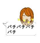 顔文字ガール「ショートヘアー」編(個別スタンプ:10)
