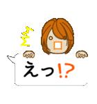顔文字ガール「ショートヘアー」編(個別スタンプ:13)