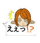 顔文字ガール「ショートヘアー」編(個別スタンプ:14)