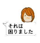 顔文字ガール「ショートヘアー」編(個別スタンプ:16)