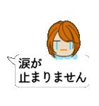 顔文字ガール「ショートヘアー」編(個別スタンプ:22)