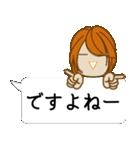 顔文字ガール「ショートヘアー」編(個別スタンプ:25)
