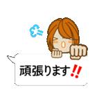 顔文字ガール「ショートヘアー」編(個別スタンプ:27)