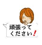 顔文字ガール「ショートヘアー」編(個別スタンプ:28)