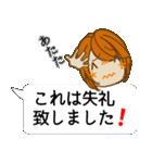 顔文字ガール「ショートヘアー」編(個別スタンプ:30)