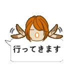 顔文字ガール「ショートヘアー」編(個別スタンプ:34)