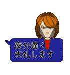 顔文字ガール「ショートヘアー」編(個別スタンプ:35)