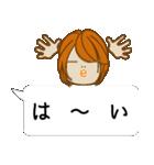 顔文字ガール「ショートヘアー」編(個別スタンプ:40)