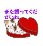 三毛猫ツインズひょっこり(丁寧)(個別スタンプ:40)