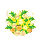 動く♪ランランお花を贈ろう(個別スタンプ:4)