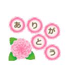 動く♪ランランお花を贈ろう(個別スタンプ:5)