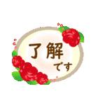 動く♪ランランお花を贈ろう(個別スタンプ:6)