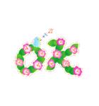 動く♪ランランお花を贈ろう(個別スタンプ:7)