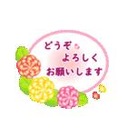 動く♪ランランお花を贈ろう(個別スタンプ:8)