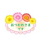 動く♪ランランお花を贈ろう(個別スタンプ:10)