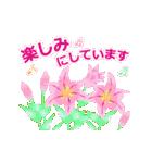 動く♪ランランお花を贈ろう(個別スタンプ:11)