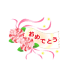 動く♪ランランお花を贈ろう(個別スタンプ:17)