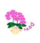 動く♪ランランお花を贈ろう(個別スタンプ:18)