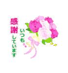動く♪ランランお花を贈ろう(個別スタンプ:19)
