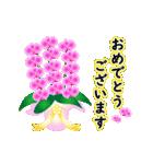 動く♪ランランお花を贈ろう(個別スタンプ:21)
