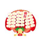 動く♪ランランお花を贈ろう(個別スタンプ:23)