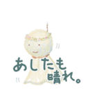 絵を見てほっこり♡手描きスタンプ(個別スタンプ:02)