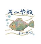 絵を見てほっこり♡手描きスタンプ(個別スタンプ:03)
