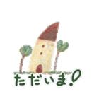 絵を見てほっこり♡手描きスタンプ(個別スタンプ:09)